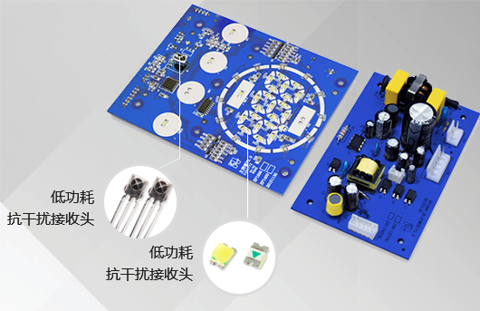 PCBA產品12