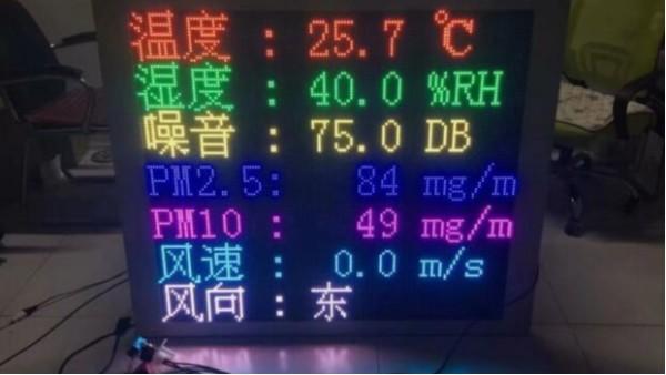 發光二極管損壞的原因有哪些