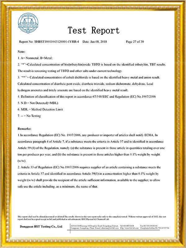 東穎光電-紅外線接收頭證書
