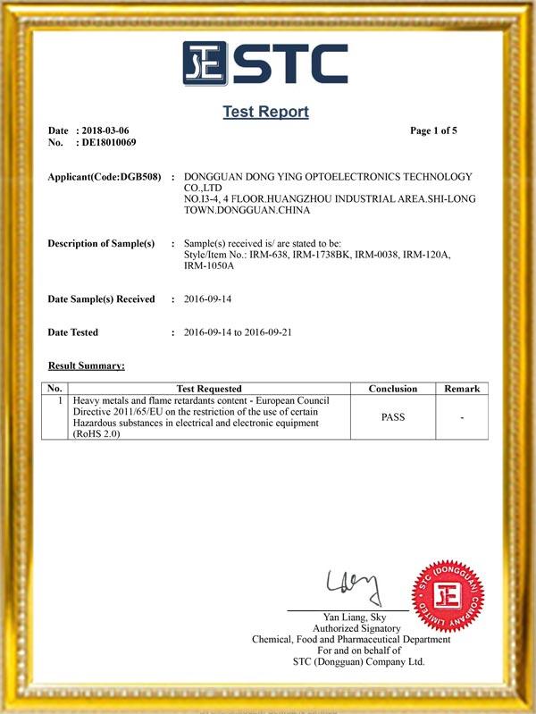 東穎光電-接收頭資質認證