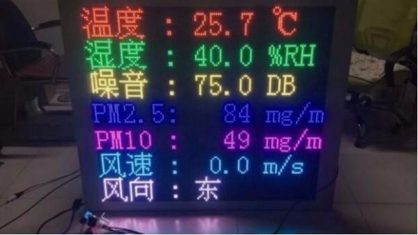 發光二極管損壞的原因分析